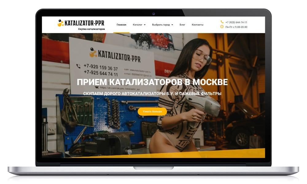 katalizator-ppr.ru