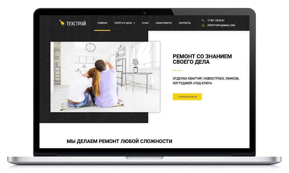 tehstroy.ru